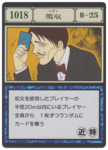 Levy (G.I card) =scan=