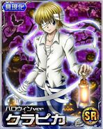 Kurapika card 38