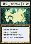 Map 'detail' (G.I card) =scan=