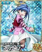 HxH Battle Collection Card (109)