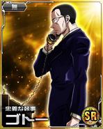 Gotoh Card 120