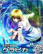 HxH Battle Collection Card (1087)