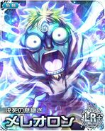 HxH Battle Collection Card (1337)