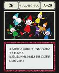 Night Shift Dwarves GI Card 26