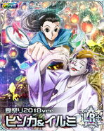 HxH Battle Collection Card (1000)
