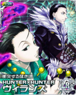 HxH Battle Collection Card (783)