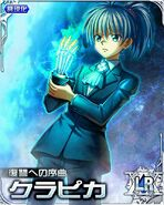 HxH Battle Collection Card (952)