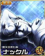 Knuckle card 02
