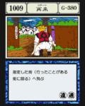 Return GI Card 1009
