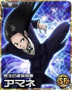 Amane card 02