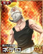 HxH Battle Collection Card (216)