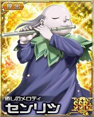 HxH Battle Collection Card (458)