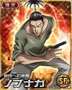 Nobunaga Hazama (8)