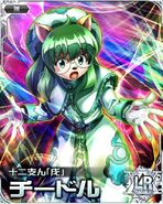 HxH Battle Collection Card (1380)