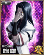 HxH Battle Collection Card (611)