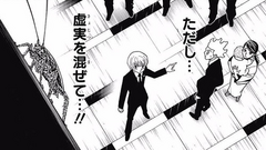 367 - Kurapika plans his stunt to free Stealth Dolphin