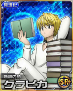 HxH Battle Collection Card (640)