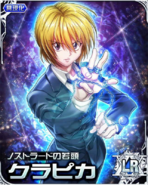 HxH Battle Collection Card (758)