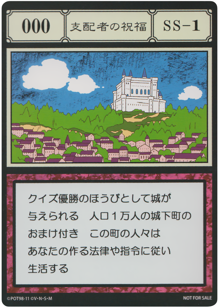 Greed Island Card Lists   Hunterpedia   FANDOM powered by Wikia