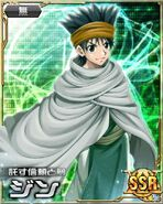 HxH Battle Collection Card (187)