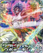 Kurapika vs Uvogin LR Card (Kira)