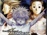 Hunter × Hunter: The Nightmare of Zaoldyeck
