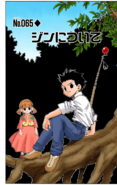 Chapter 65 cover 2