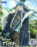 HxH Battle Collection Card (773)