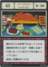 Virtual Restaurant (G.I card) =scan=