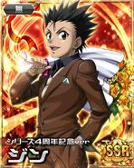 HxH Battle Collection Card (73)