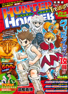 Hunter-x-hunter-soshu-hen-treasure-6-shueisha