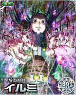 Illumi LR Card - Kira