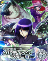 Zoldyck Family - Legend of Assassination Family - LR+ Card