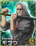 Morel card 02