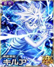 Killua Card 138 +