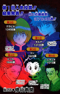 Chapter 56 cover