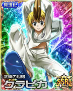 Kurapika card 03