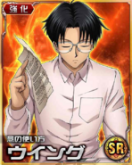 HxH Battle Collection Card (725)