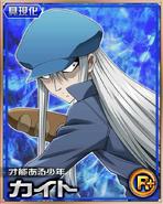 Kite card 04