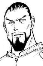 Tsezugera manga