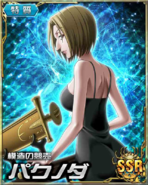 HxH Battle Collection Card (591)