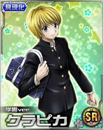 Kurapika - School ver card