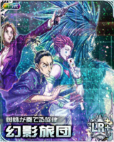 Phantom Troupe - Spiders Play Melody - LR Card (Kira)