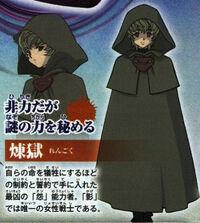 Rengoku's design