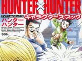Hunter × Hunter Characters Books
