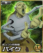 HxH Battle Collection Card (268)
