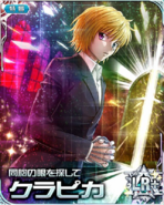 Kurapika LR Card 5 (Kira)