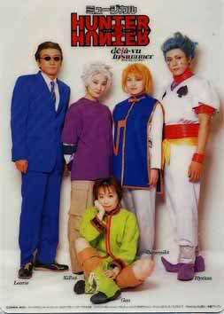 hunter x hunter musical