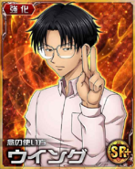 HxH Battle Collection Card (724)