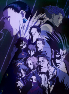 Phantom Troupe 2011